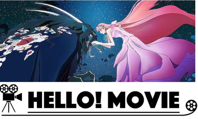 映画『竜とそばかすの姫』